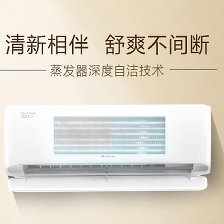 格力空调维修_中央空调维修-格力电器专业售后服务中心