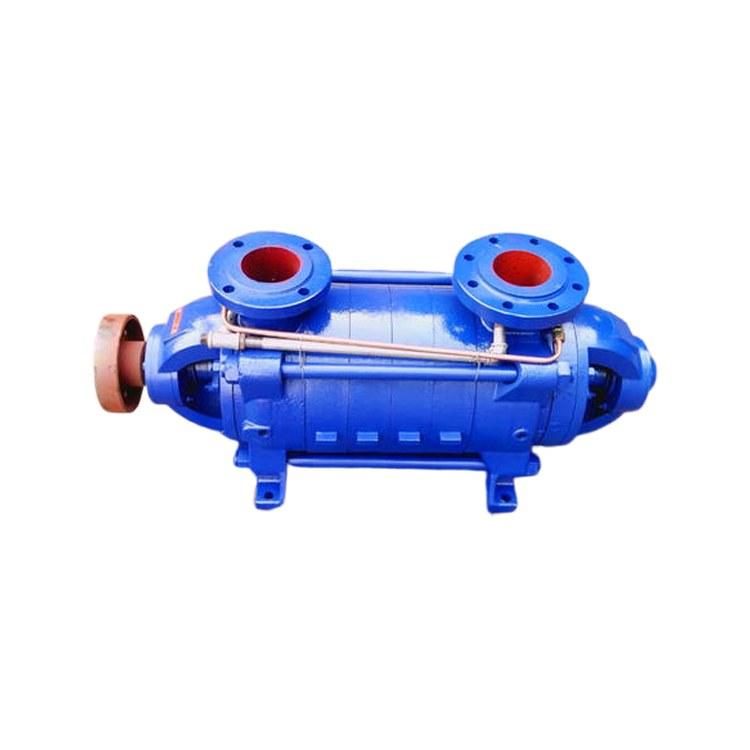 东蓝水泵 D型多级泵规格 多级泵厂