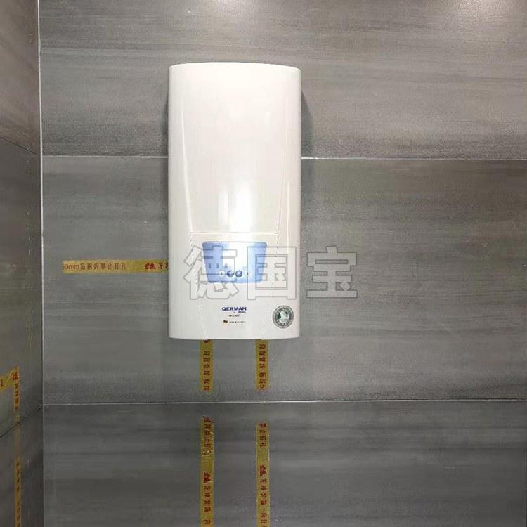 德国宝电热水器 沈阳电热水器 DCX-18/27-380V变频式电热水器