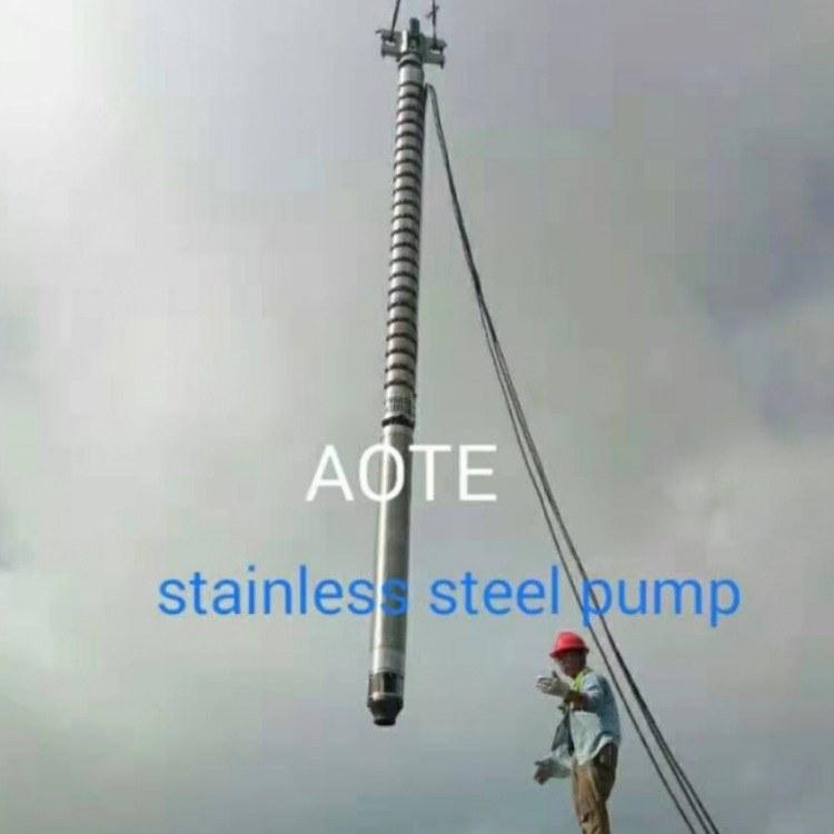 津奥特QJF不锈钢潜水电泵