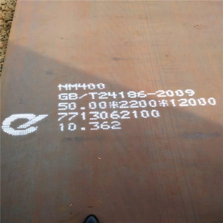 15CrMoR用于制作反应器 换热器 分离器 球罐 油气罐用钢板20g中厚