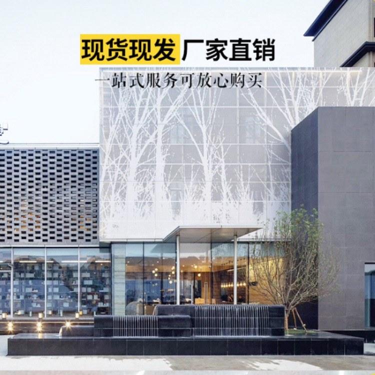 德普龙 铝单板价格 门头铝单板 幕墙批发 穿孔铝单板定制