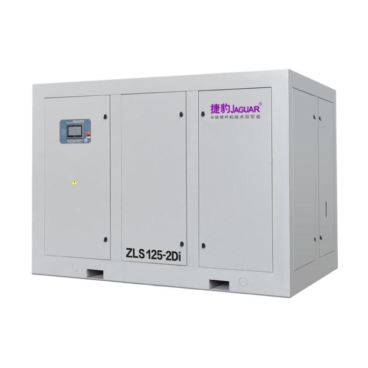 珠海空压机 珠海节能空压机 永磁变频冷干机 捷豹冷干机