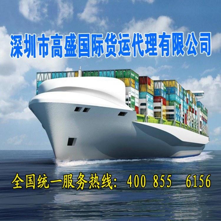 代理SBL东映海运有限公司 船公司 国际海运