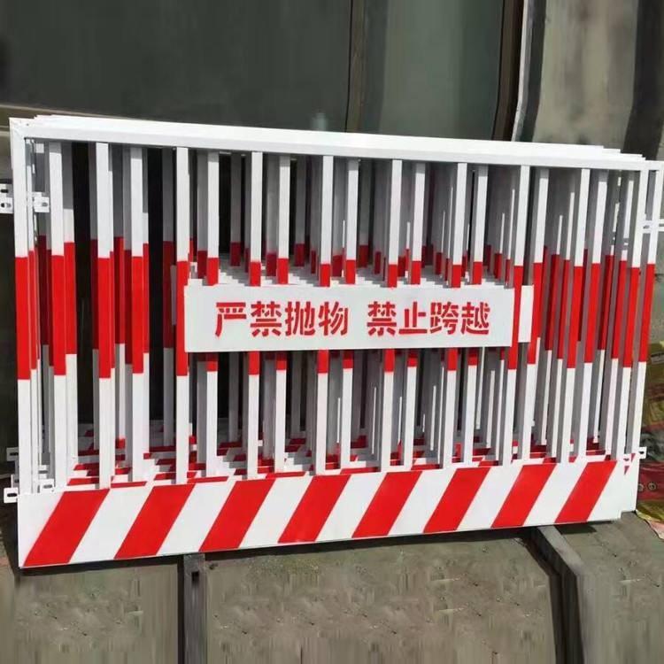 现货热销 基坑临边围栏 建筑工地防护栏 基坑护栏