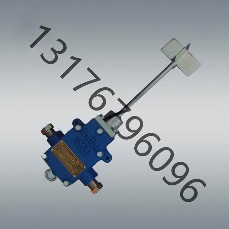 启运堆煤GUJ30矿用传感器用途和生产厂家供应