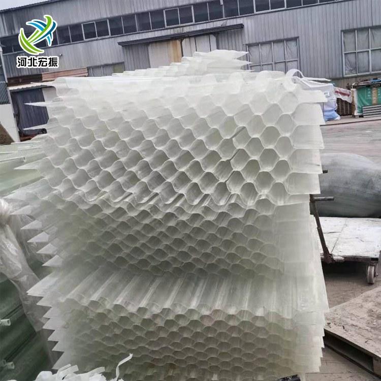 厂家直销玻璃钢冷却塔斜管填料 沉淀池污水厂PP六角蜂窝填料