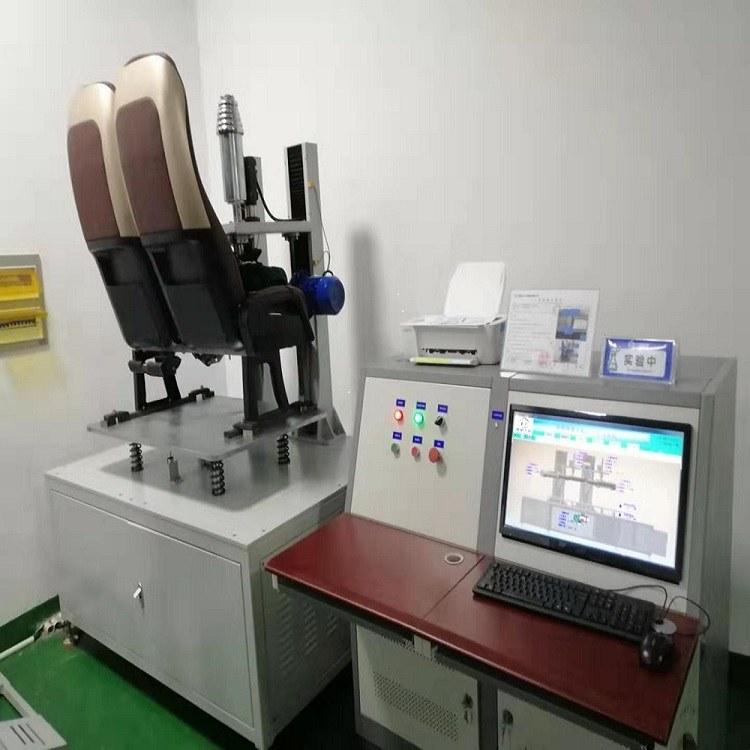 汽车座椅颠簸蠕动振动 震动耐久疲劳试验机 客车座椅寿命强度试验机