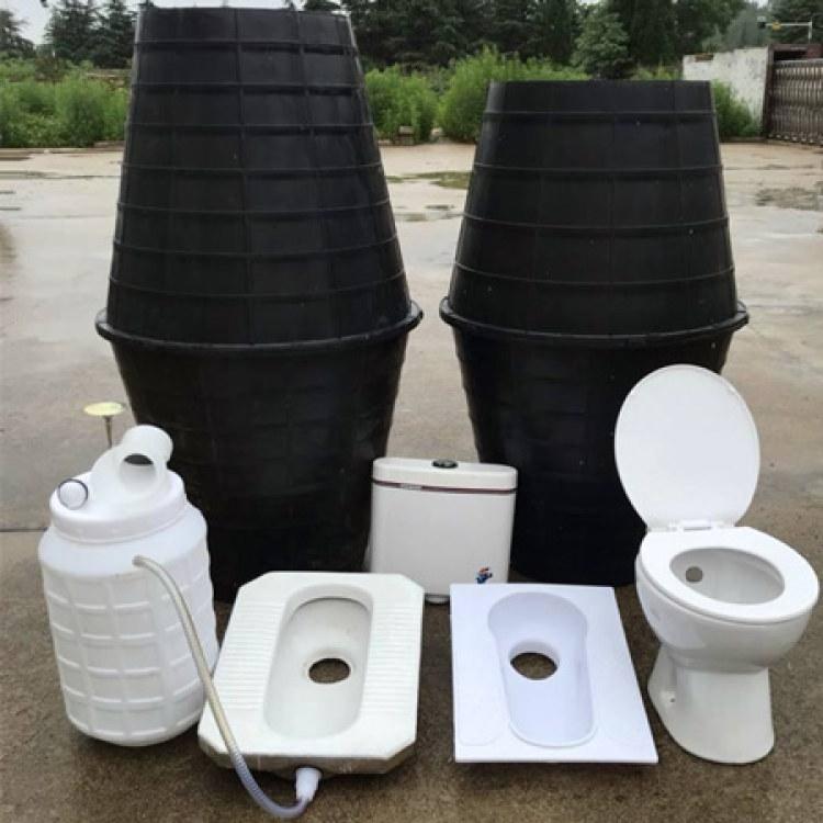 【久坂田】塑料化粪池 定制产地货源厂家优惠价格
