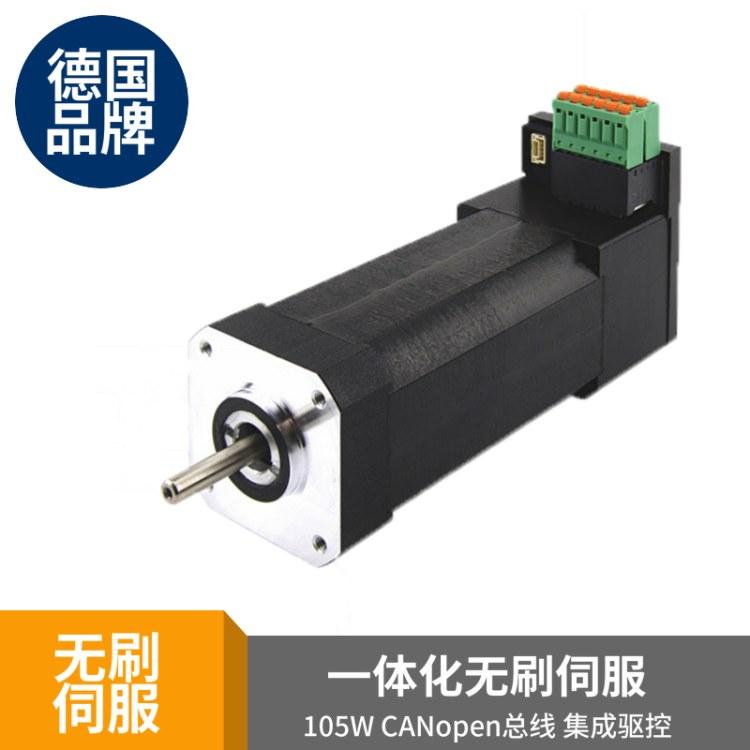 直销防水保护脉冲型伺服电机 IP65防护集成式脉冲型50W伺服电机 好口碑