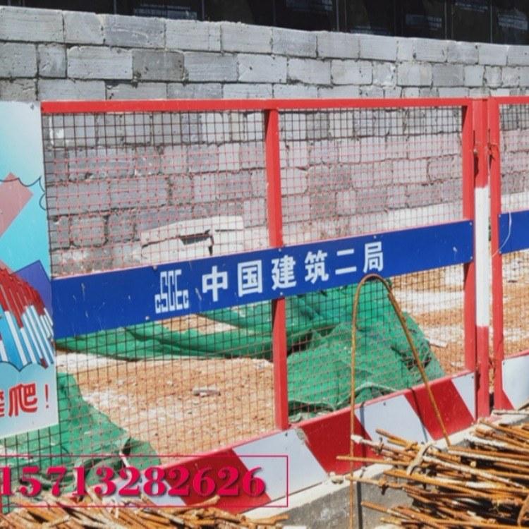 基坑护栏A基坑防护网A建筑工地警示围栏 环亚