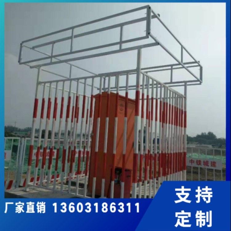 安全配电防护箱 电箱防护棚