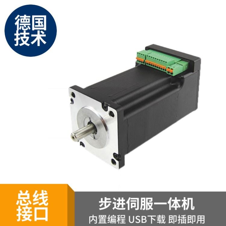 德国NANOTEC 57系列USB编程接口闭环步进一体机0.5Nm伺服 上海集成编程接步进马达质量保