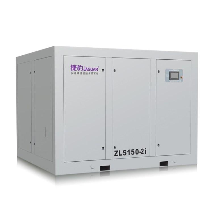 珠海空压机 空气压缩机 永磁变频空压机 冷干机 香洲冷干机