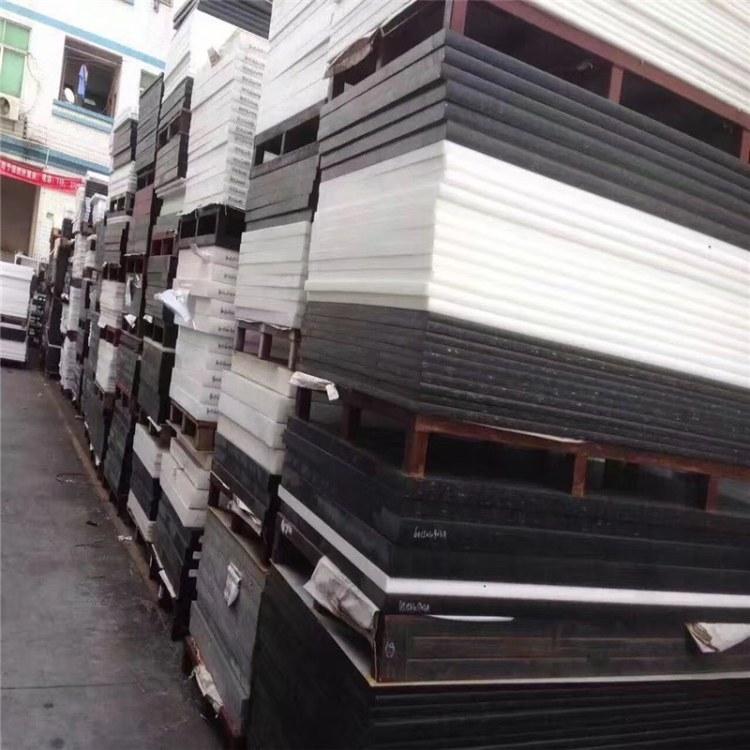 优越塑胶厂家现货HDPE棒板 聚乙烯板棒 超高分子聚乙烯板 耐磨板 热熔板 PE板雕刻加工