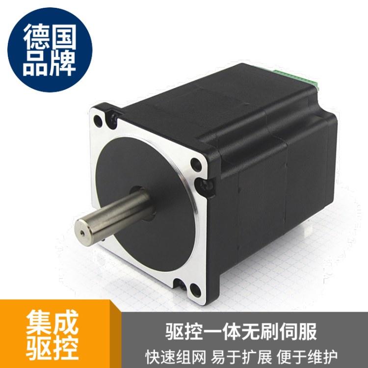 上海供应 脉冲控制一体化伺服电机500W 48V脉冲控制一体式伺服电机质量好