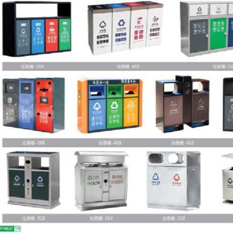 南京定制标识标牌厂家 垃圾分类标牌定做