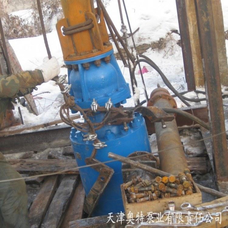 奥特SXQK双吸矿用潜水泵
