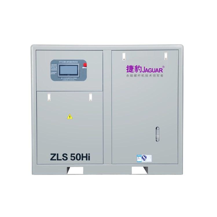 珠海空压机 香洲冷干机 空气压缩机 冷干机 永磁变频空压机