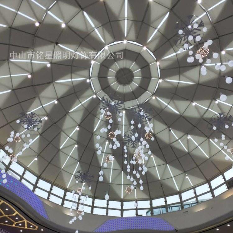銘星工廠 大型商場開業燈光美陳吊飾定制中庭天花吊頂景觀燈飾