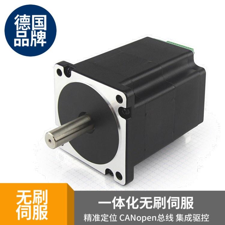 48V脉冲控制一体式伺服电机 脉冲控制一体化伺服电机500W