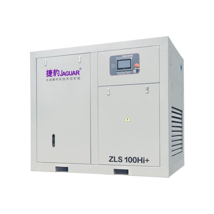 珠海空压机 冷干机 香洲冷干机 空气压缩机 永磁变频空压机