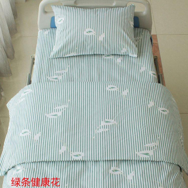 河南床上用品旅馆宿舍床上三件套供应