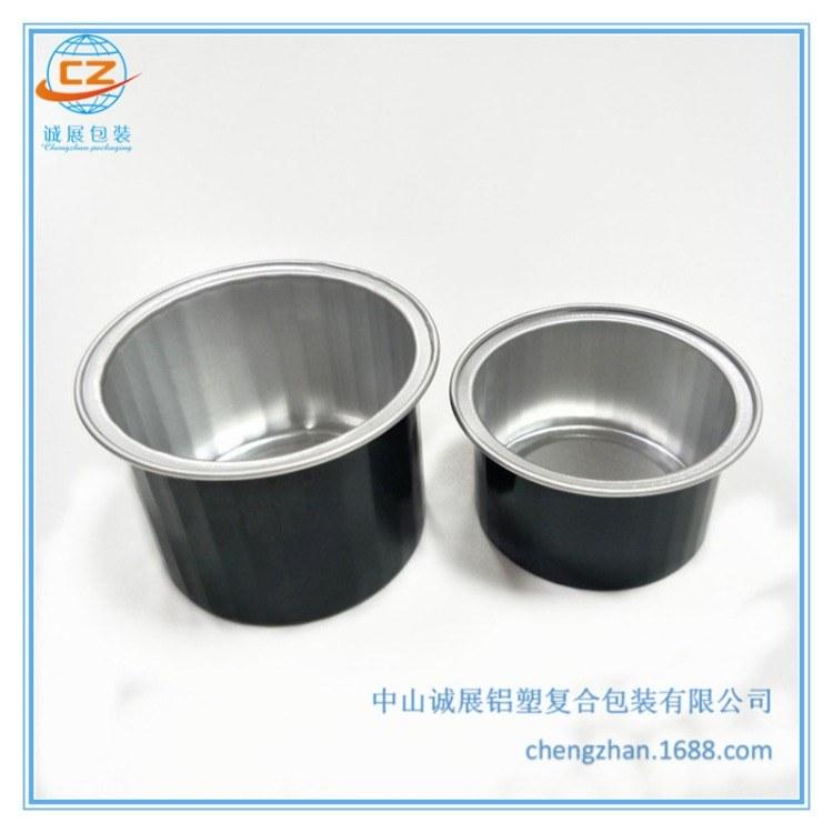 一次性茶叶无皱铝箔杯85ml 采用食品级材料 环保无污染