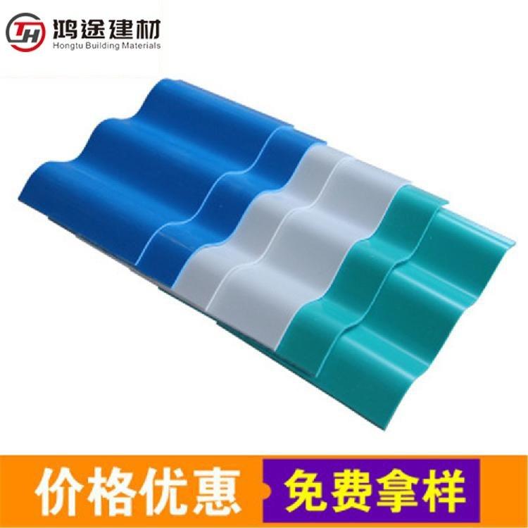 鸿途合成树脂瓦 屋面树脂瓦及其配件 生产厂家 定制直销