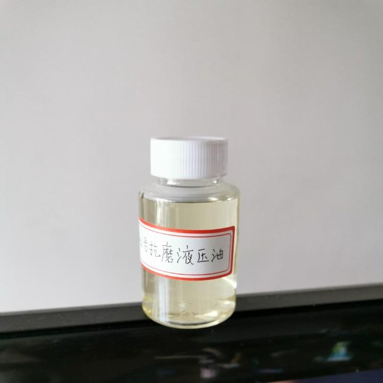 赤峰市美孚液压油现货供应