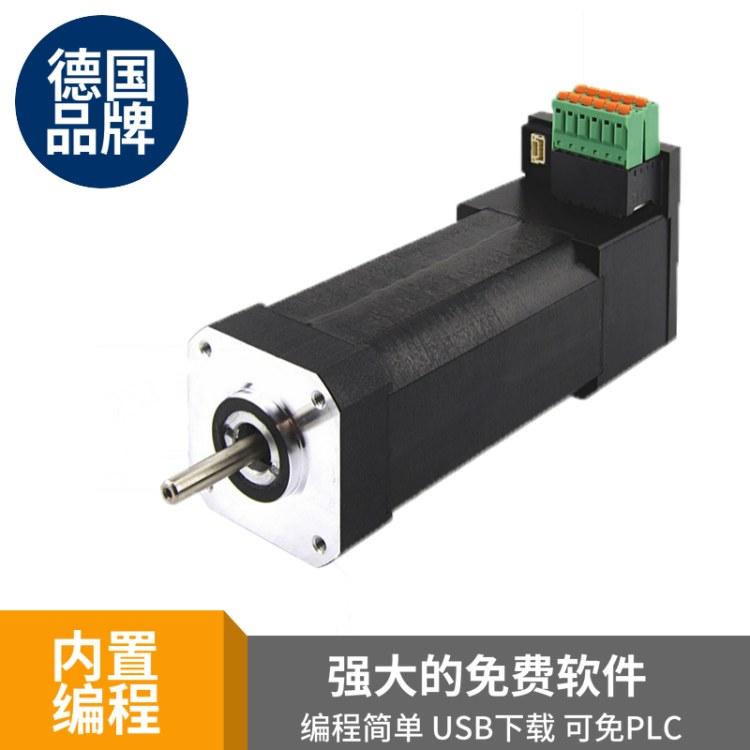 防水保护脉冲控制伺服电机100W IP65防护脉冲型一体式伺服电机100W