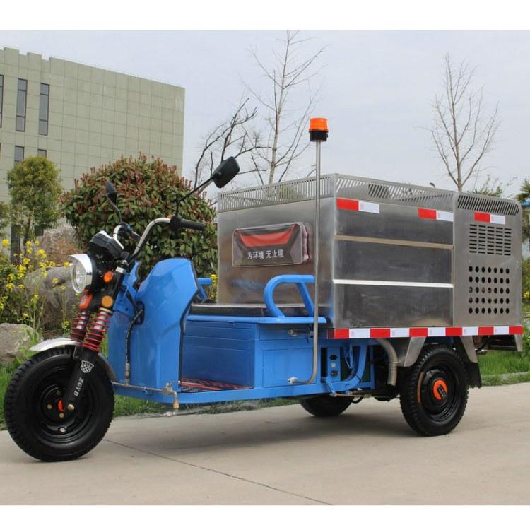 500L高压多功能清洗车 路面保洁清洗车 移动电动环卫车
