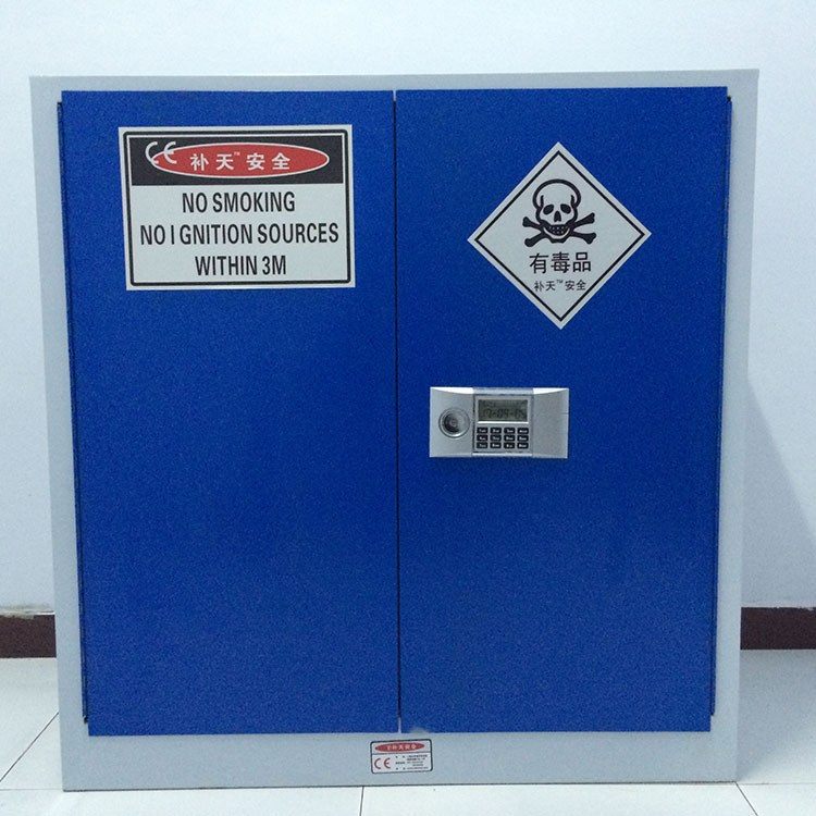 四川化学实验室药品柜