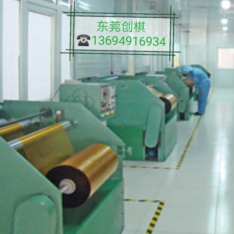 供应0.006mm-0.25mm厚聚酰亚胺薄膜可加工成小卷或片材