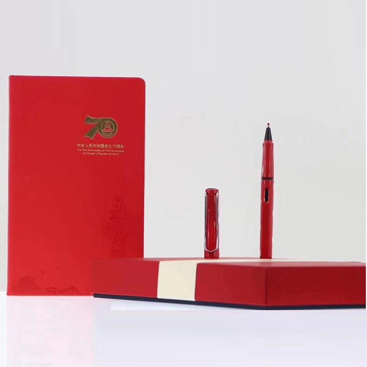 上海元旦福利礼品 公司文创礼品会议笔记本定制 天瑞