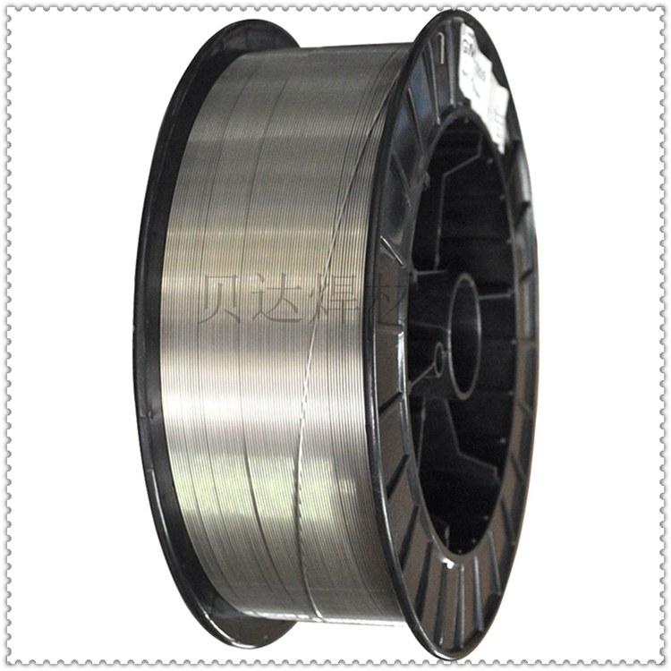 ER201不锈钢药芯焊丝 不锈钢焊丝 厂家直销