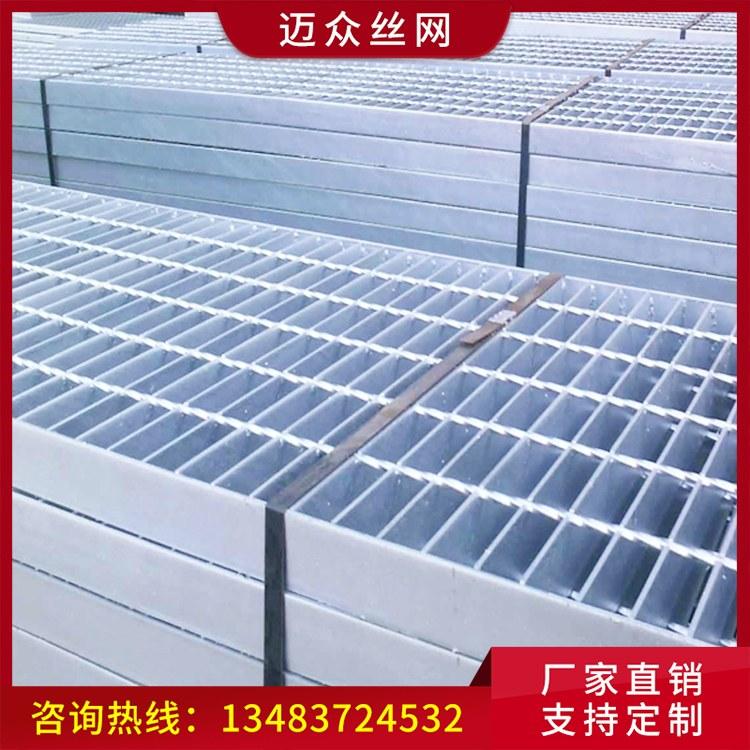 工厂直供 热镀锌防滑齿形平台钢格板 量大价优迈众钢格板