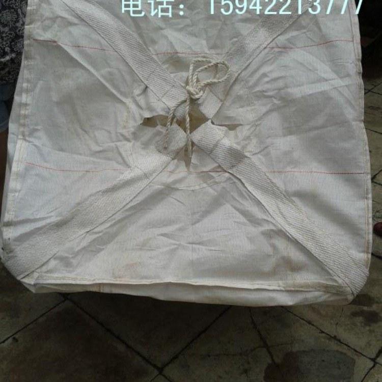 矿石吨袋,矿粉包装袋,边贸吨袋