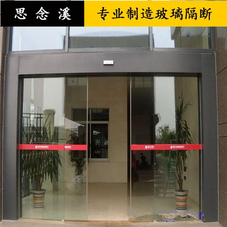 南京地弹簧玻璃门 感应电动门价格 厂家直销 思念溪