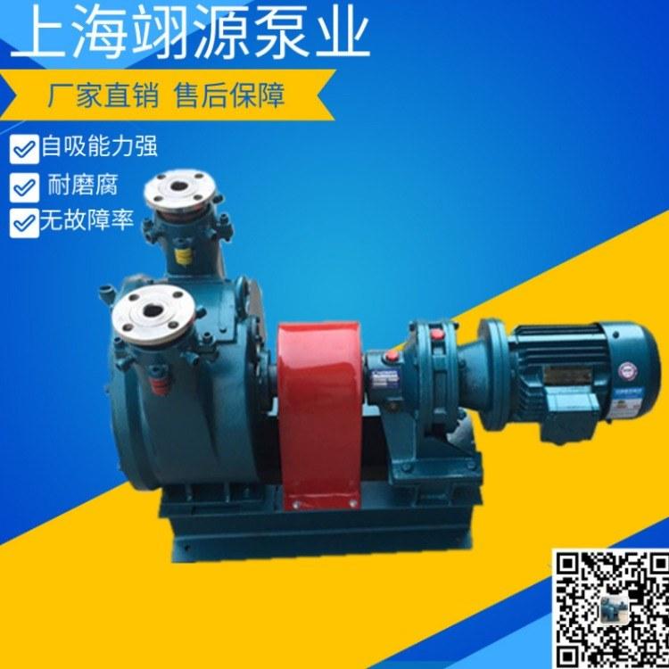 上海翊源挤压泵 高粘度介质输送泵 气液固混合体自吸泵 型号齐全 送货上门