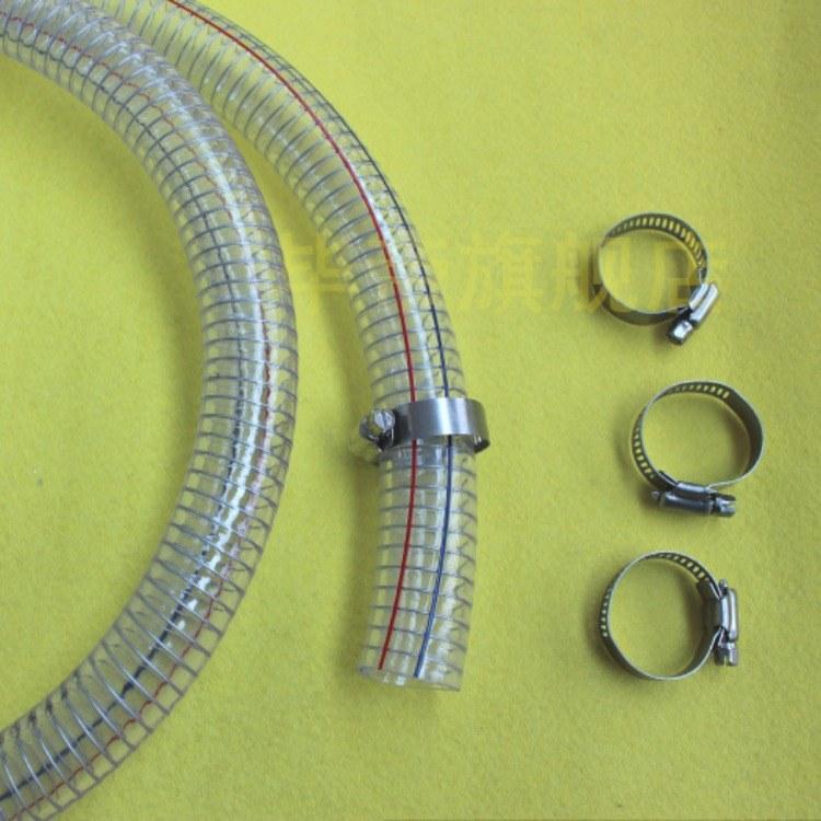 金泽管业供应食品级pvc纤维增强软管 耐高温钢丝管