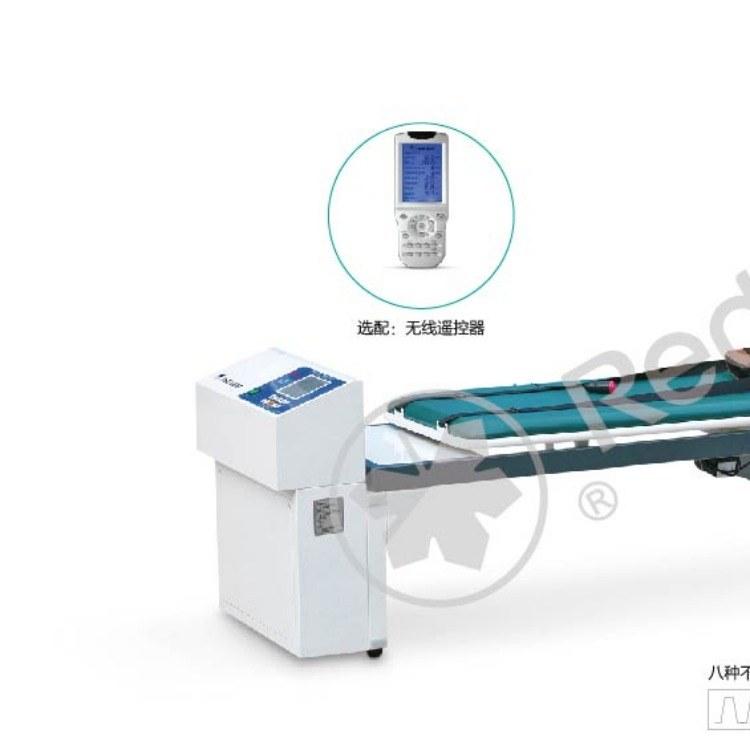 江苏日新 医疗设备 RXPC-400A 颈腰椎治疗牵引床 微电脑控制 中文液晶视窗显示 厂家直销