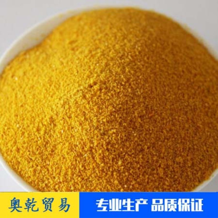 工业聚合氯化铝-铝含量大于28 质量过硬