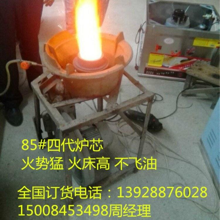 醇基燃料易拆式灶芯 生物油免清洗炉头 高旺厂家专业生产批发