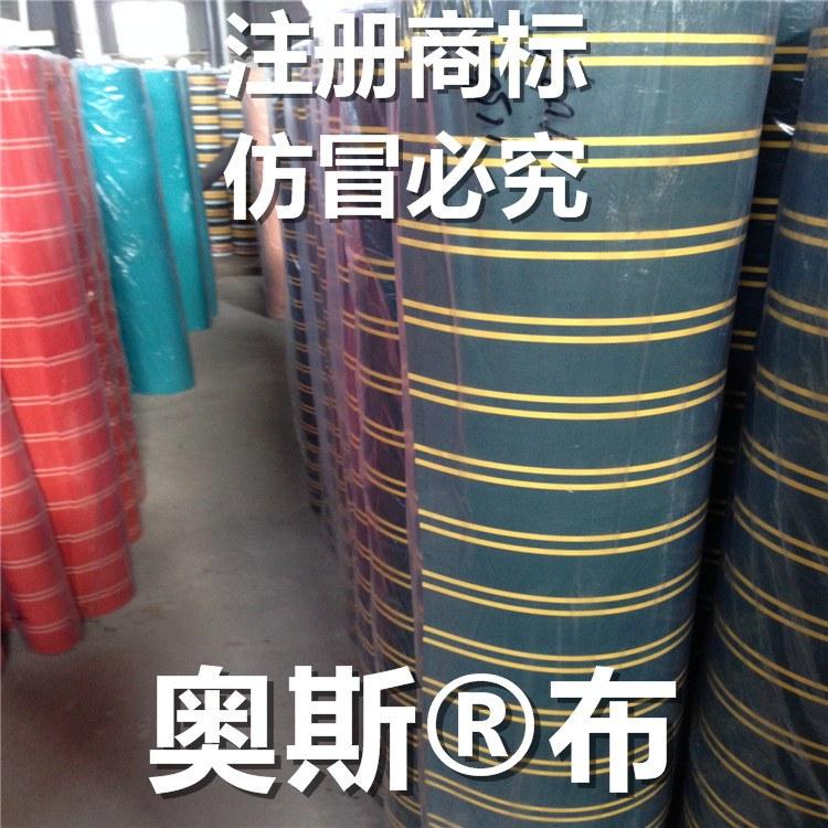 1152 OUSEA牌布 OUSEA品牌布料 停车棚户外遮阳布 休闲遮阳篷布