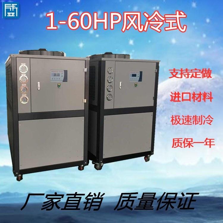 化工行业用冷水机 工业冷冻机组博盛制冷批发价格