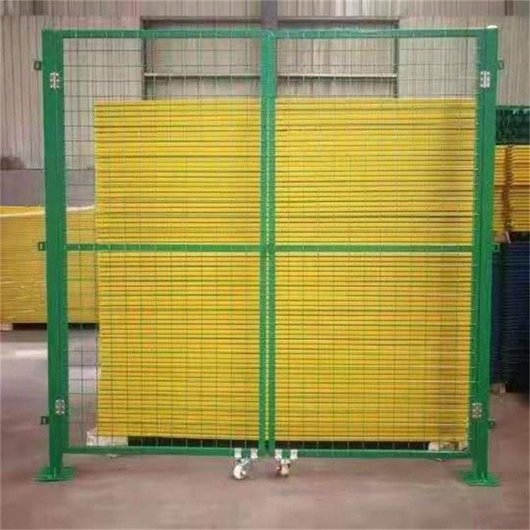 车间隔离网厂家    黄色框架勾花网     防锈围网     安全隔离围栏网     PVC栏栅