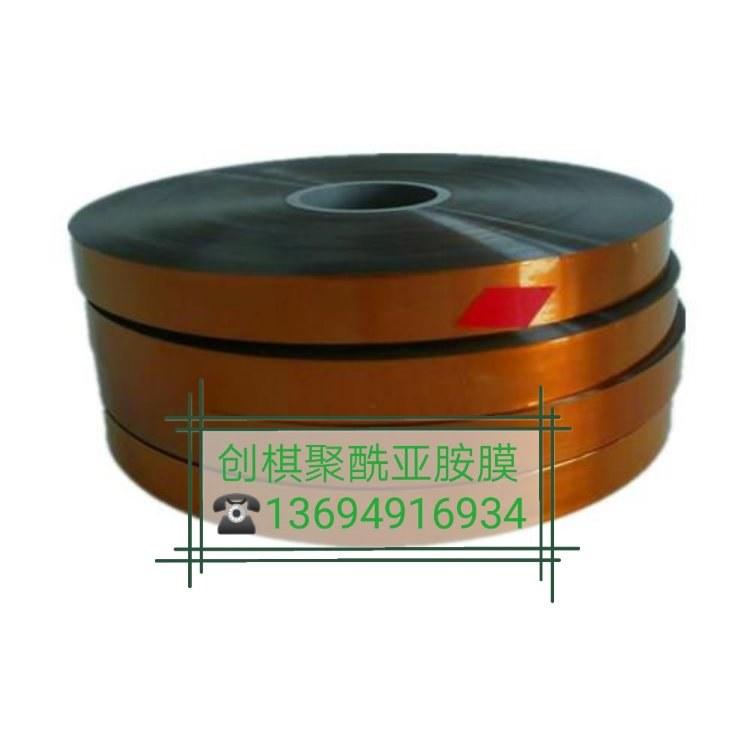 供应0.038/0.045/0.06mm厚双面F46胶带
