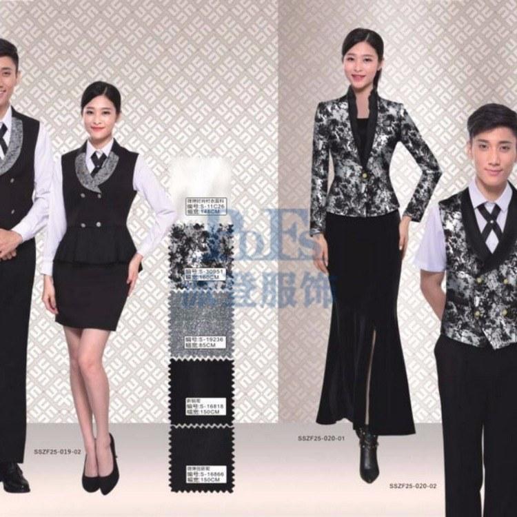 酒店服装 日式 服务员 高档酒店服装定制 派登服饰