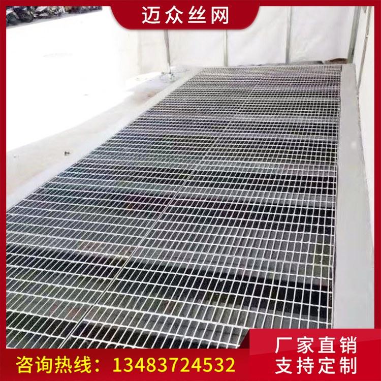 厂家生产  不锈钢踏步花纹钢格板  可定制迈众钢格板